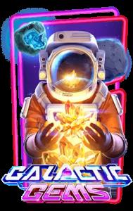 สล็อตพีจี เกม Galactic