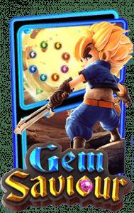 เกมสล็อตออนไลน์ gem-saviour