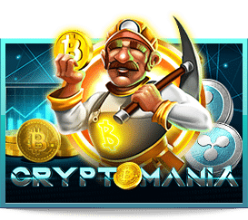 Live22 สล็อตแตกง่าย cryptomania