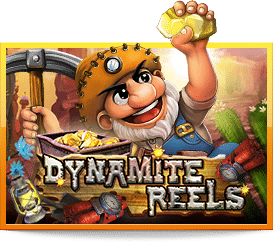 สล็อตเกม dynamitereels