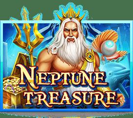 เกมสล็อตแตกง่าย neptunetreasure