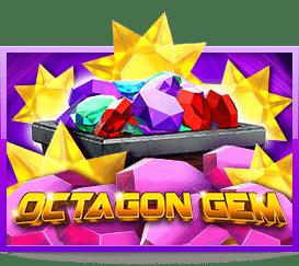 เว็บสล็อต octagon-gem-en